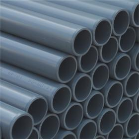 Rigid PVC Pressure Pipe
